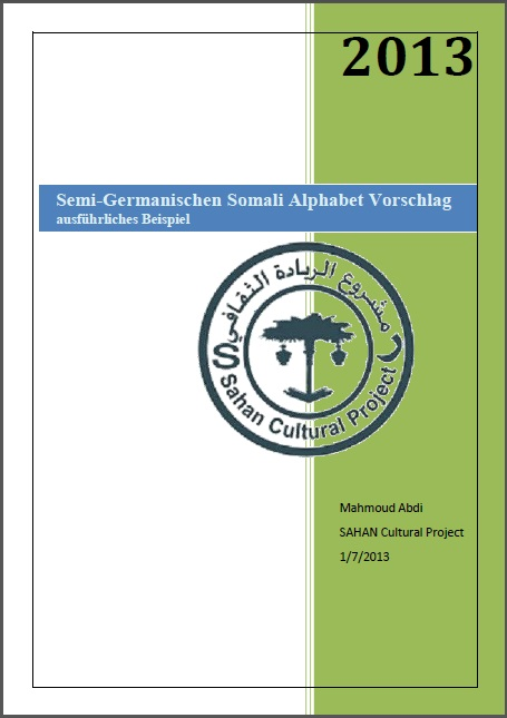 Semi-Germanischen Somali Alphabet Vorschlag ausführliches Beispiel ...